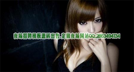 上海浦东新区最大的夜场招聘KTV模特-梦想就此开始图片展示