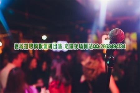 上海夜场招聘模特日结超高待遇好无任务无工服 包住宿图片展示