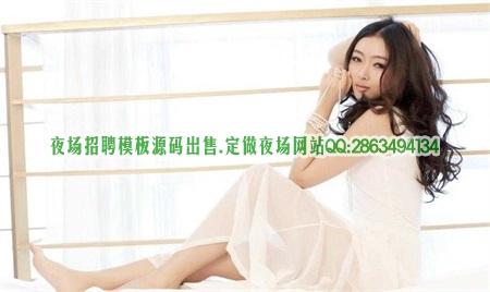 上海夜场直招,公司直招无费用小费1200起图片展示