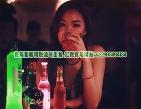 上海高端KTV夜总会招聘模特佳丽!找工作请认准公司直招图片展示