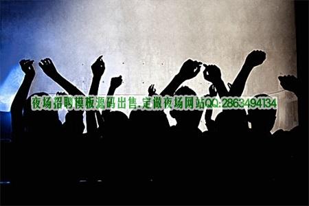 上海KTV招聘 公主佳丽 绝对真实银河国际KTV图片展示