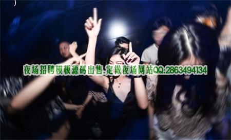 北京亚运村生意好最火爆的夜场招聘图片展示