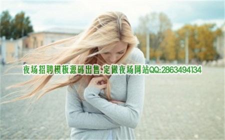 上海夜总会招聘拒绝套路 来就上班顶级娱乐公司直招图片展示