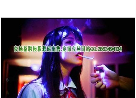 上海顶级夜场招聘日结无需办卡少走十年弯路图片展示