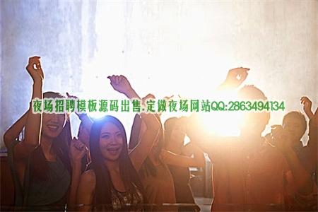 淄博KTV招聘模特需要拥有更好的感染力和亲和力,淄博夜总会ktv招聘礼仪模特图片展示