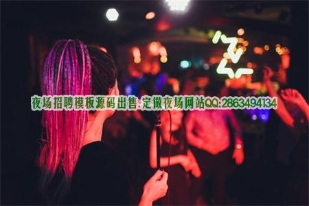 郴州KTV招聘中需要更加的谨慎,郴州高档夜总会KTV酒吧夜场招聘精英图片展示