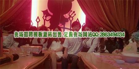 上海夜总会招聘信息内容(日收益3000起无每日任务包工作)图片展示