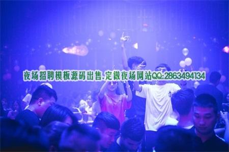 滨州夜场招聘时需掌握实用性的技巧,滨州招聘平台佳丽,贵宾接待图片展示