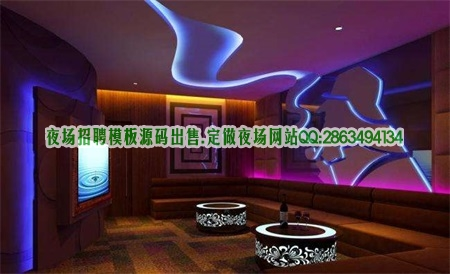 芜湖KTV招聘的女孩需识别夜场招聘网站,芜湖夜场招聘包厢DJ服务员图片展示