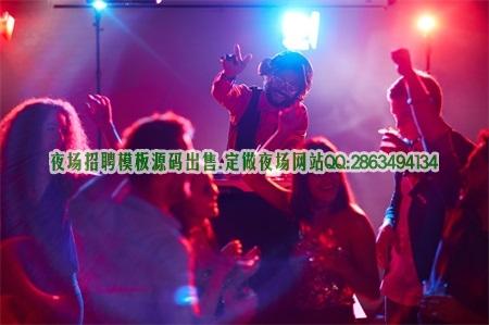 北京夜总会招聘700起新招骋好工作无每日任务  暖心可靠带队图片展示