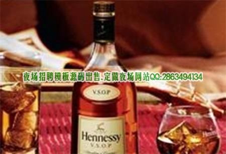 北京市ktv招聘_女孩儿一千场做生意受欢迎_高档KTV招骋100图片展示