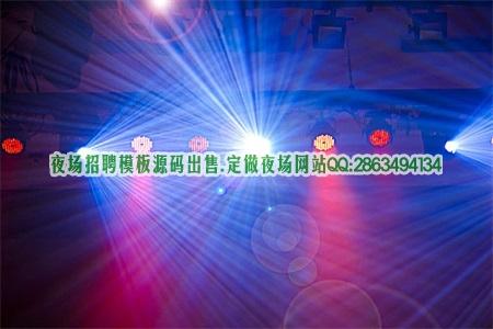 北京做生意好的商务ktv88号KTV招骋日结工资1000起图片展示