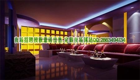 上海市高薪诚聘夜店KTV招骋女孩儿1000起免酒店住宿图片展示