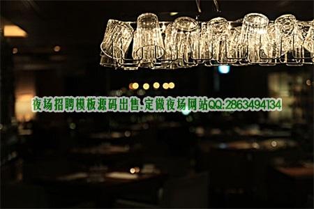 上海夜场上班微信礼仪,你知道多少?