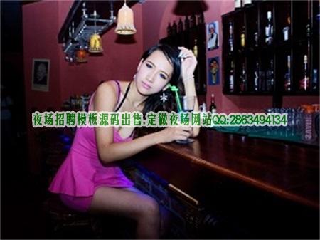 重庆夜总会招聘模特图片展示