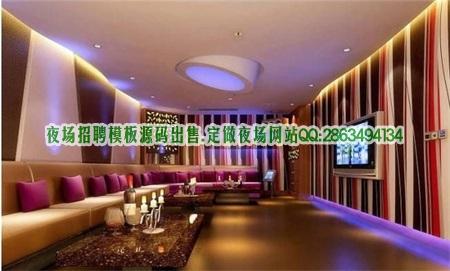 重庆大中型ktv商务ktv做生意受欢迎聘女模特日结工资免保证金出示酒店住宿图片展示
