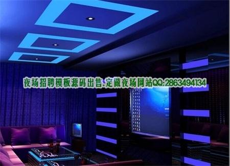 合肥滨湖新区ktv招聘直招女模特丽人1500长久有效信息内容图片展示