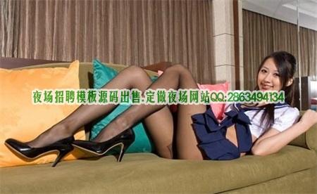 重庆做生意好商务接待KTV.平稳的场地在家赚钱日结工资台费700图片展示