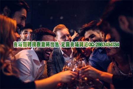 江门夜总会模特要避免解酒的误区,发文章图片展示