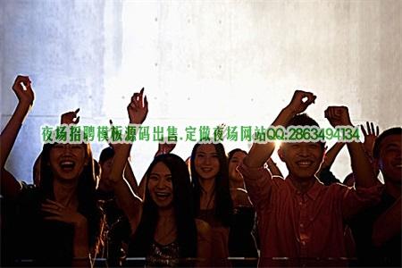 福州大高档的KTV夜总会招聘女模特薪酬1000,1200起图片展示