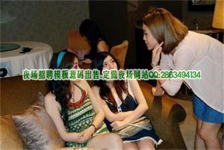 上海各大排行高KTV夜场长期招聘小仙女图片展示