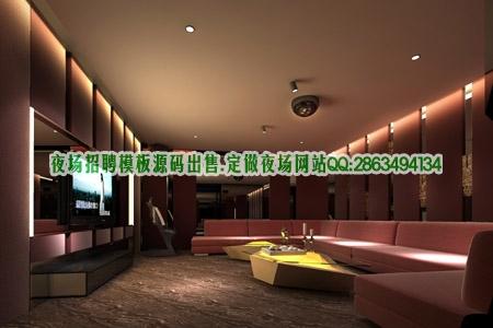 深圳南山区ktv招聘,企业做生意平稳台费1K起图片展示