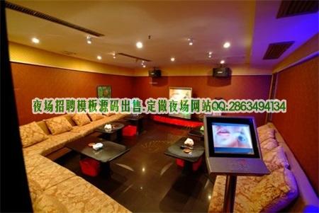 深圳比较好的商务ktv俱乐部队,招聘面试达标当日工作图片展示