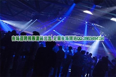 郑州大的夜场高端的KTV招聘兼职模特日结图片展示