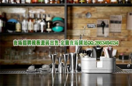 深圳KTV招聘职位,整体实力精英团队长期性惹人图片展示