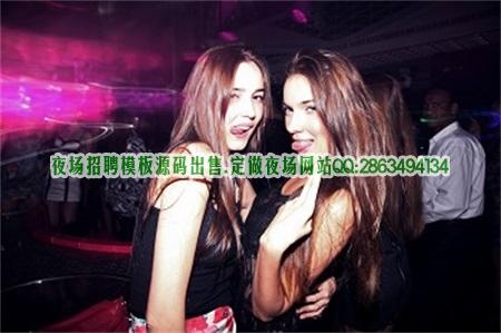 郑州招聘模特高端KTV生意稳定好上班日结(天天缺人)图片展示
