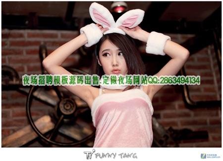广州顶尖夜店ktv高薪诚聘女模特!薪水日结工资图片展示