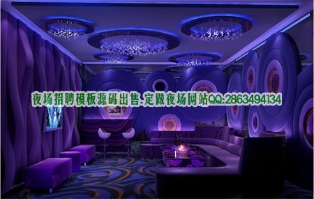 【西安夜总会消费水平】这位外籍客人也感到为难那位美籍华人也感到为难,侠客图片展示