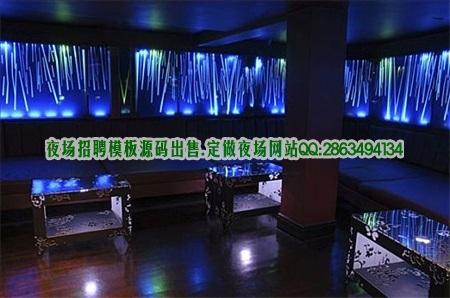 郑州夜总会招聘模特包上班日结免收费用报销制度飞机票图片展示