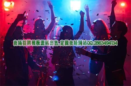 郑州【做生意受欢迎】招聘模特1000起日结工资住宾馆火车票费用报销图片展示