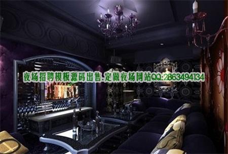 广州高档商务ktv素场招聘模特图片展示