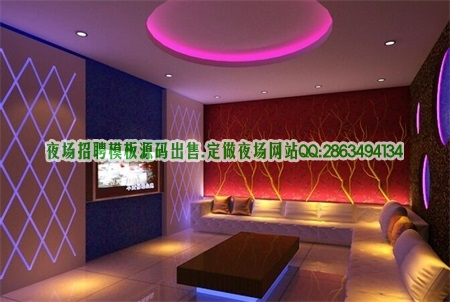 广州市高档夜总会招聘女生兼职包吃包住图片展示
