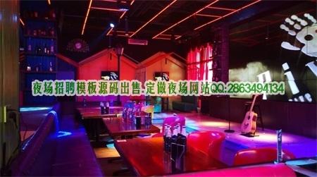 郑州高档ktv招聘(高薪职位招聘模特丽人)做生意受欢迎出示寝室图片展示