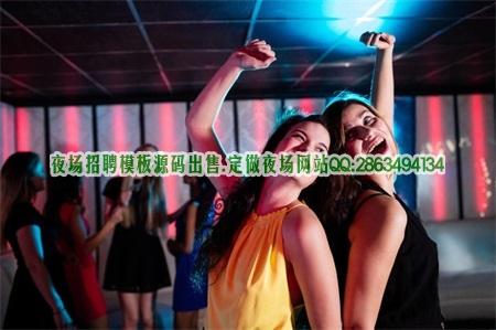 上海-有名夜场招聘兼职全职女服务员-知名夜场长期招人图片展示