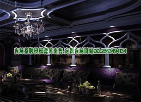 郑州夜总会招聘模特日结工资一千五千OK多多的排名第一的夜总会招聘图片展示