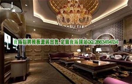 郑州最顶尖KTV招聘模特900-1000日结无押金/真实夜场招聘图片展示