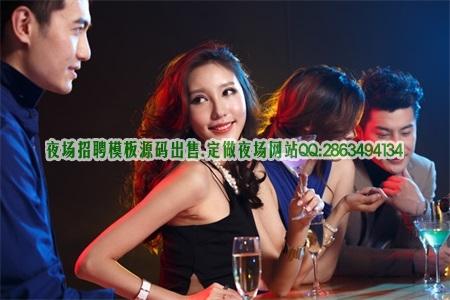 上海虹口区高端KTV夜场招聘晚场模特 最负责暖心队长直招聘图片展示