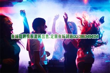 广州真正夜总会招聘工作包吃包住图片展示