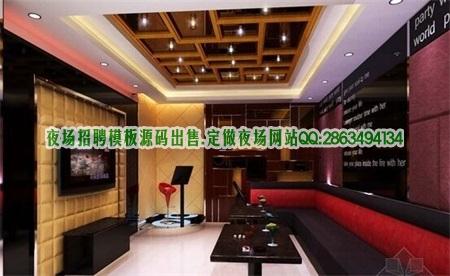 郑州市夜店KTV日结工资 直招丽人 包酒店住宿 费用报销车费 100%图片展示