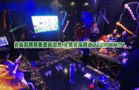 上海晚班工作招聘新江南会ktvic卡什么?对以后生活有什么影响?图片展示