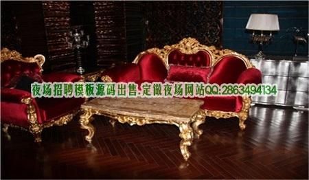 上海金山夜场招聘峥嵘岁月ktv真得能赚到钱吗?图片展示