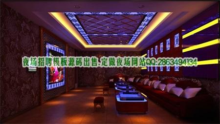 武汉大KTV招骋女孩日结700发展企业直招无新员工入职费图片展示