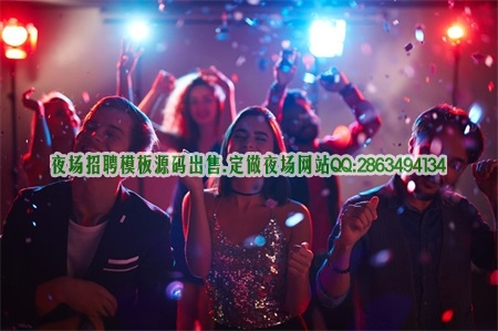 武汉受欢迎顶尖的场图片展示