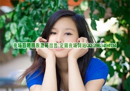 上海夜总会招聘模特(1000起台费日结工资)无保证金来去自如图片展示
