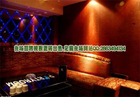 上海浦东新区大场子夜场招聘模特-小费日结,首先要敢于尝试图片展示