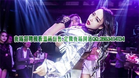 上海KTV招骋丽人女做兼职 逆转就在牛商务ktvKTV图片展示